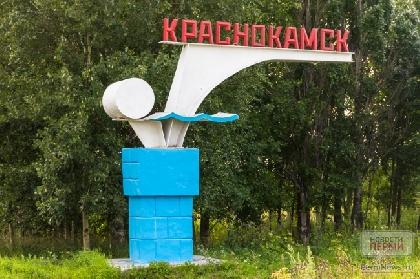 Новости по асекеевскому району оренбургской области