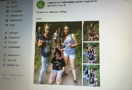 Видео толпа самцов школьница 6 фотография