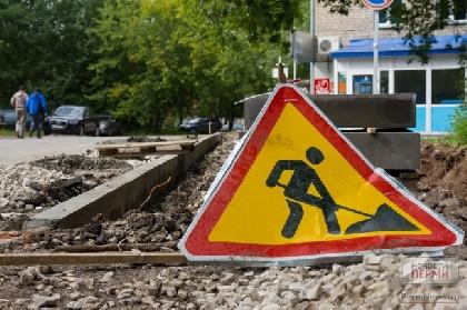 Движение по Екатерининской закроют на три дня